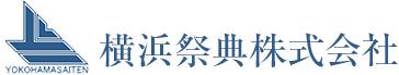 真心を形に変えたやすらぎのご葬儀を…横浜祭典株式会社